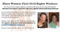 Blues Women: First Civil Rights Workers banner
